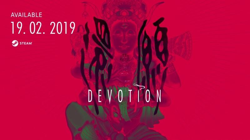還願Devotion 上市預告片