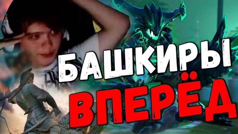 КУДЕС ЛЮТО РОФЛИТ В БАТЛ КАПЕ