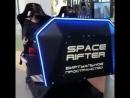 Space Rifter   ТРЦ Тюмень Сити Молл