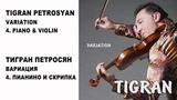 04 TIGRAN PETROSYAN - PIANO &amp VIOLIN ТИГРАН ПЕТРОСЯН - ПИАНИНО И СКРИПКА