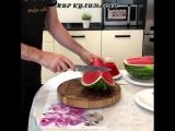 Как нарезать арбуз красиво и быстро!🍉