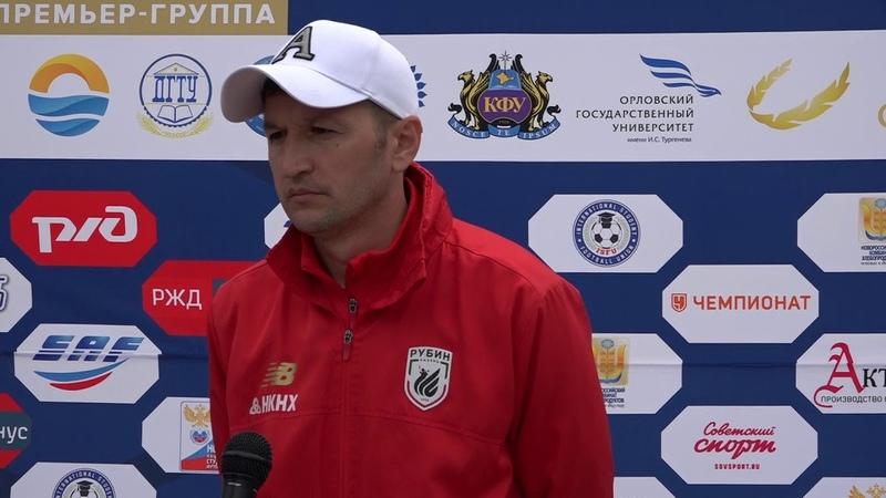 Главный тренер ПГАФКСиТ Айрат Гайнуллин после матча ПГАФКСиТ - ОрёлГУ (0:1)