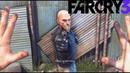 Новый Друг, гранд-мастер покера. ♉ Far Cry3 13