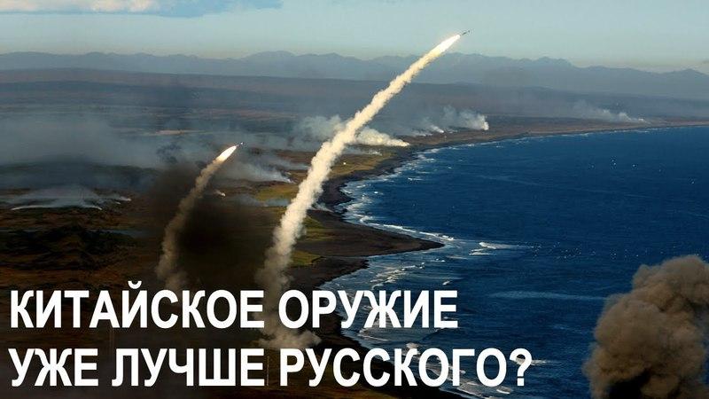 КИТАЙ ГОТОВИТСЯ К ВОЙНЕ НА МОРЕ южно китайское море сша китай россия война вмс китая армия