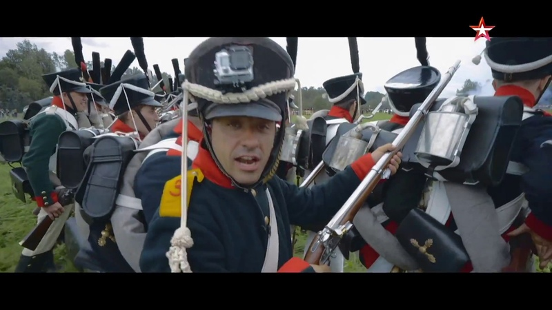Военная приемка След в истории 1812 Неизвестное Бородино