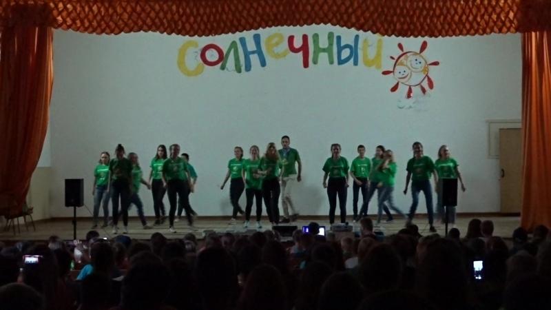 Массовый танец Трава
