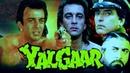 Санджай Датт-индийский фильм:Величие любви (1992г)