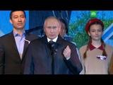 Путин сравнил жителей Крыма с бойцами Красной армии в начале Великой Отечественной