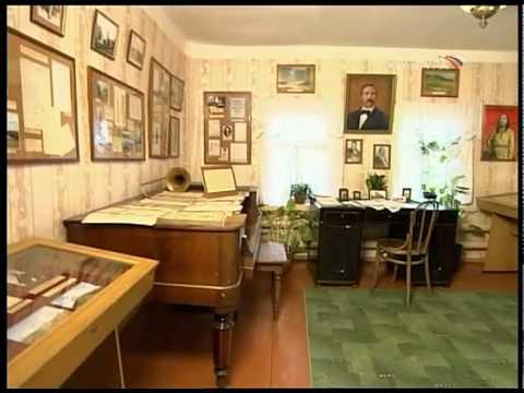Alexander Borodin museum in Vladimir (Russia)-Музей Бородина во Владимире