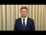 Второго тура выборов в Хабаровском крае не будет?