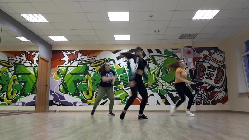 Cardi B I Like it Forward dance studio Guzel choreo