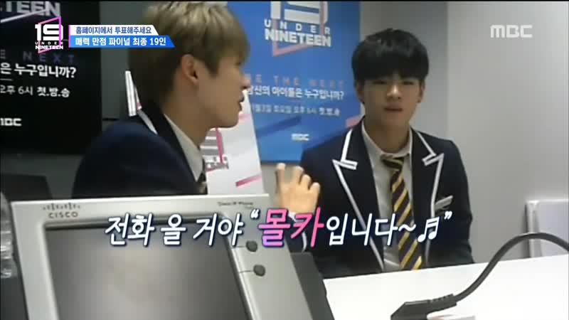 MBC 언더나인틴 13회 토 2019 01 26 저녁6시25분 MBC 뉴스데스크