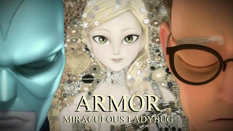 Gabriel x Emilie [Miraculous Ladybug] - Armor