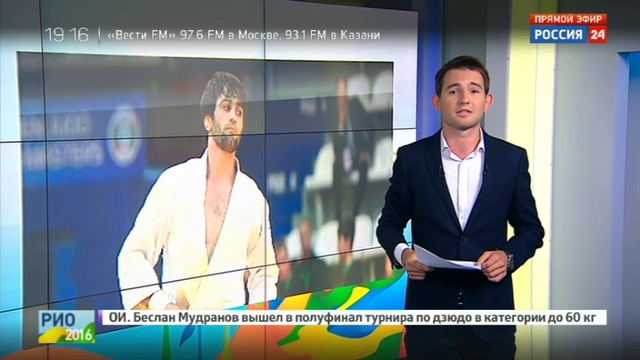 Новости на Россия 24 • Исинбаева может приехать в Рио-де-Жанейро