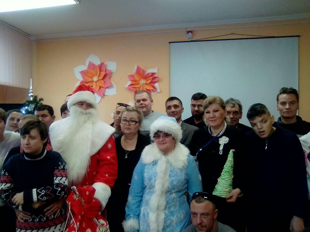 Поздравление с Новым годом подопечных отделения дневного пребывания Пинского района
