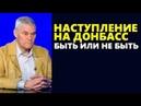 Константин Сивков 26.09.2018