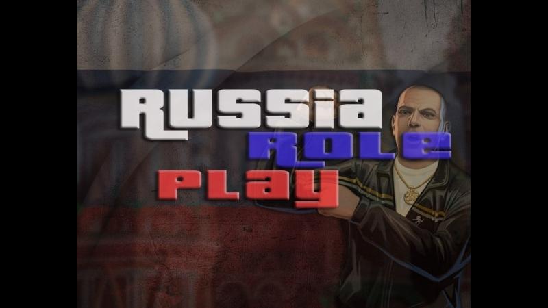 Обзвон на посты лидеров Russia RP 37.187.205.18:8904