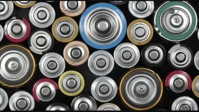 Удобрения из батареек