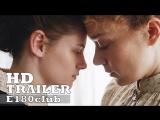 Лиззи - Lizzie (2018) - русский трейлер