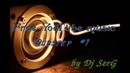 Top-5 Free YouTube music / Dupstep 1 / Бесплатная музыка YouTube (без авторских прав)