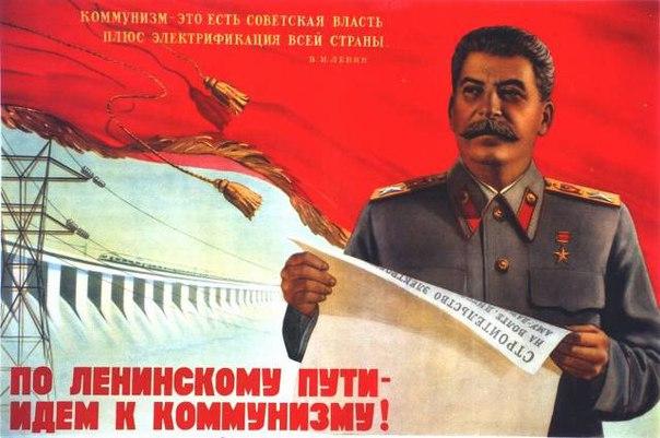 СССР поднял человечество на одну ступень развития, но не смог одолеть вторую