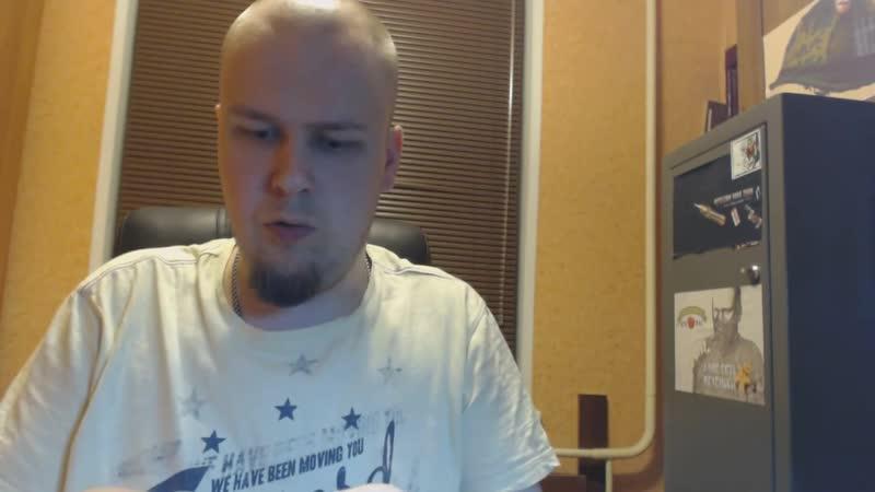 George Batareykin Электронный испаритель Luxlite
