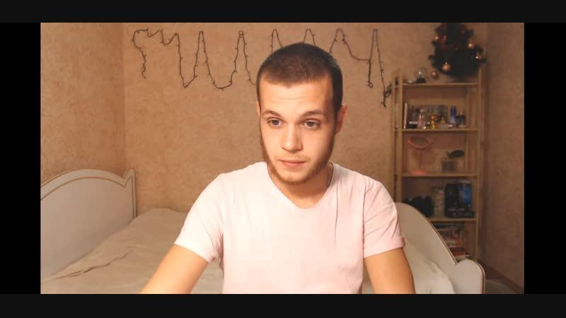 Бородач-Рвач что-то шепчет сам с собой и показывает все это по вебке)