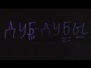 Правописание проверяемых согласных в корне слова Русский язык 5 класс