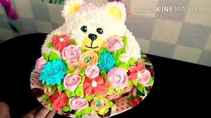 Кремовый торт Мишка в корзине с цветами.Обзор./Cream cake Bear in a basket with flowers