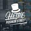 Хостел Пушкин Street | Екатеринбург