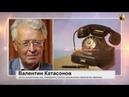 Колониальная модель экономики РОССИИ Бюджетное правило Азбука - - Валентин Катасонов