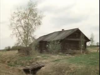 Была деревня. Войну пережила. Разруху. А . не смогла. из фильма Земля моего детс