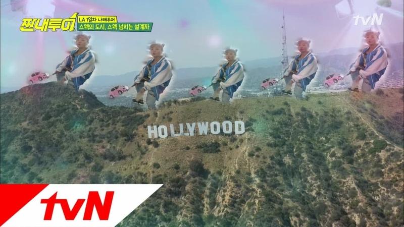 [VIDEO] 180526 Chanyeol cut @ Salty Tour EP.25