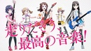BanG Dream! 2nd Season CM Poppin' Party ver. (30 sec.)