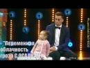 Ева Антонова - Лучше всех