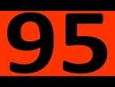 ИТОГОВАЯ КОНТРОЛЬНАЯ 95 АНГЛИЙСКИЙ ЯЗЫК ЧАСТЬ 2 ПРАКТИЧЕСКАЯ ГРАММАТИКА УРОКИ АНГЛИЙСКОГО ЯЗЫКА