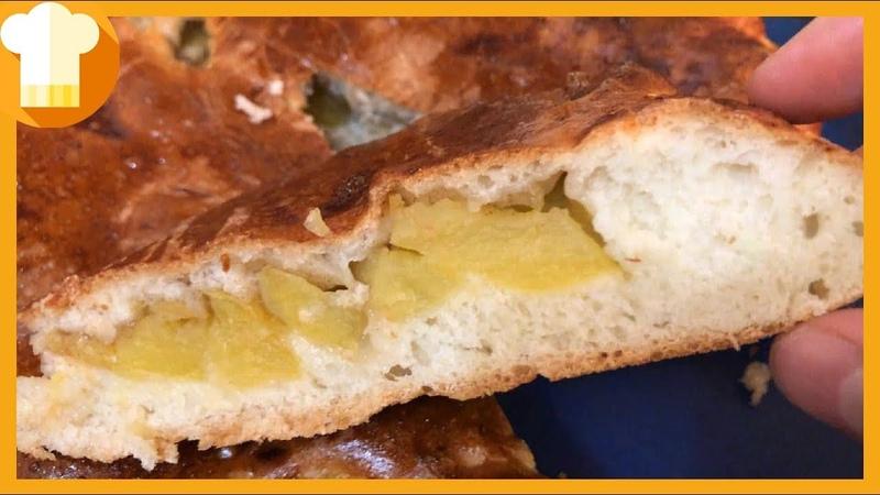 Яблочный пирог от которого все в ШОКЕ
