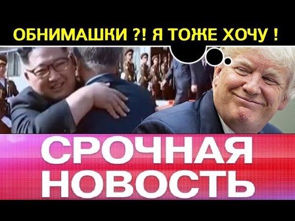 Прямая линия с Путиным Стала известна дата Главные НОВОСТИ утро 27.05.2018