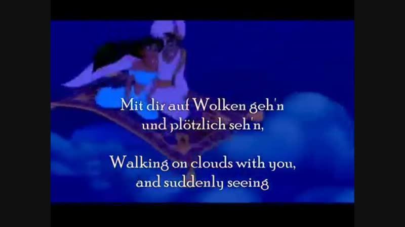 Aladdin - Ein Traum wird wahr ( Übersetzung_translation)