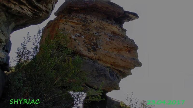 КАМЕНЬ - ЧЕРЕП г. Куня , Хакасия . THE STONE - SKULL , G. Кun , Khakassia .