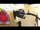 Рост цен на топливо 480p mp4
