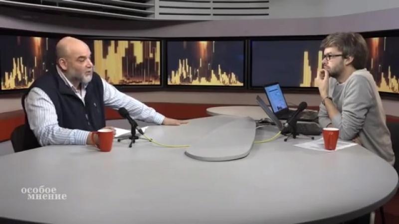 Орхан Джемаль об убийстве силовиками жителя КБР в эфире программы Особое мнение