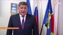 Семёну Каурову в ЗАТО Александровск достались полномочия мэра и главы