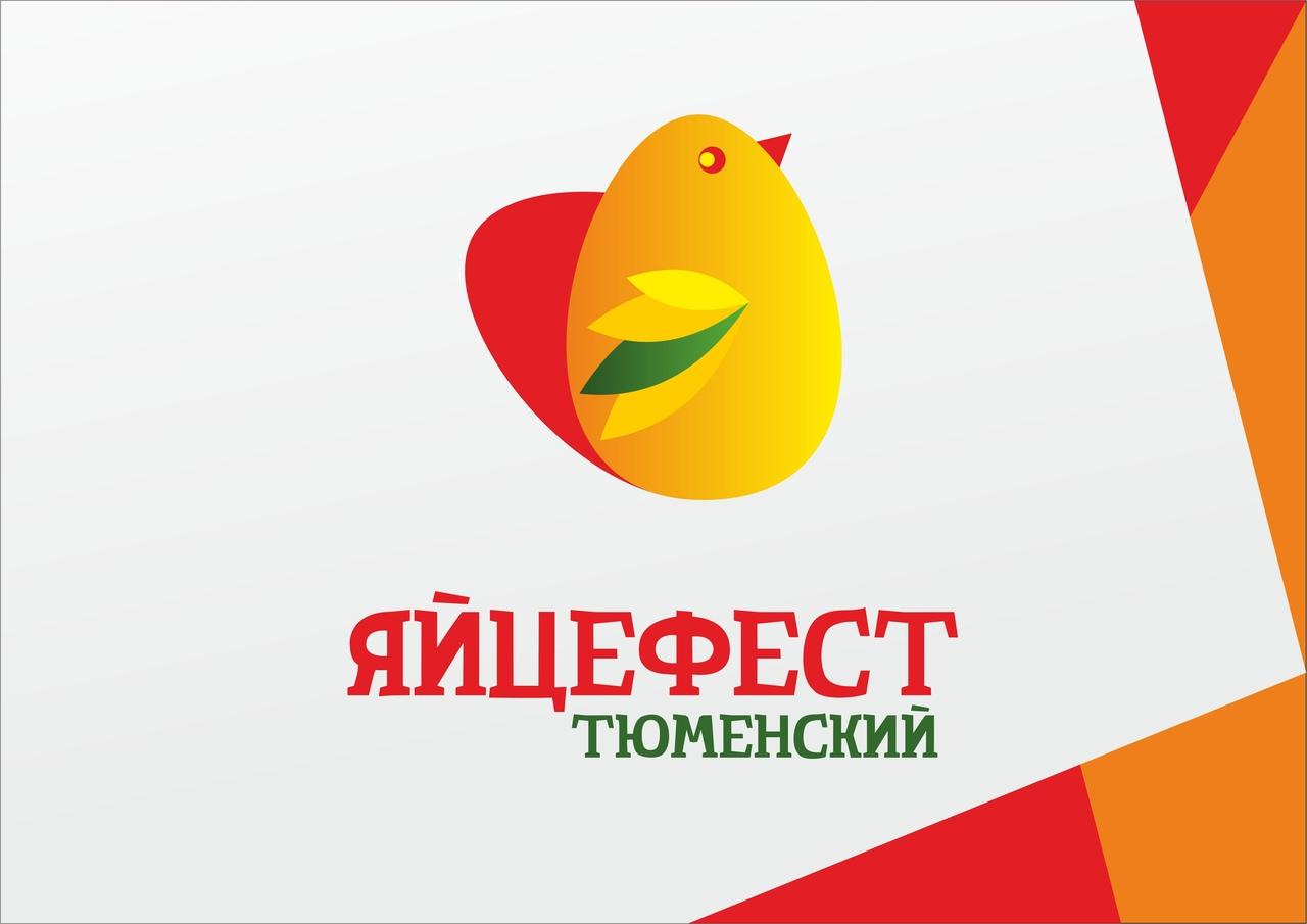 Афиша Тюмень Фестиваль яйца