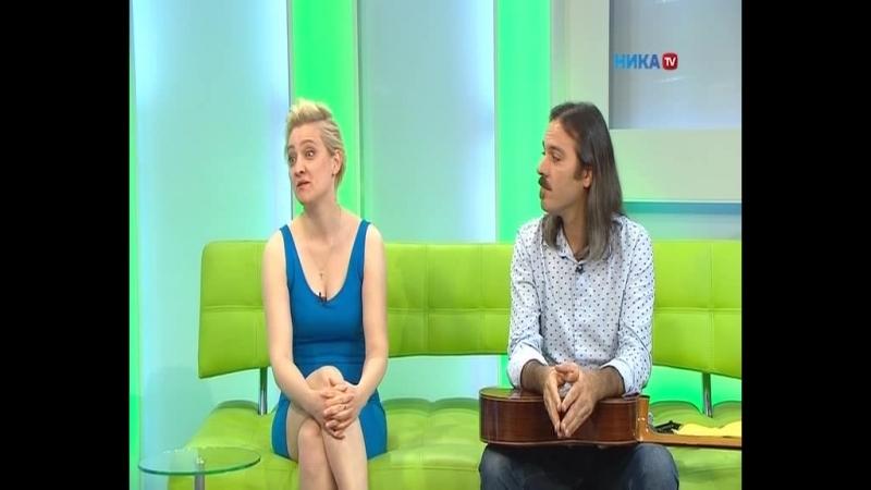 Екатерина Самкова и Лаутаро Фавалоро