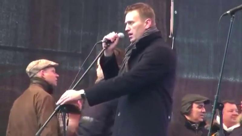 Навальный вступил в ШУЕ