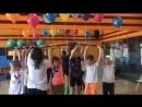 Детский день рождения в Окридж Фитнес