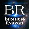 Бизнес Рязань|Предприниматели|Работа|Объявления