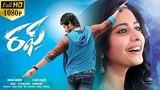 Rough Latest Telugu Full Movie без перевода