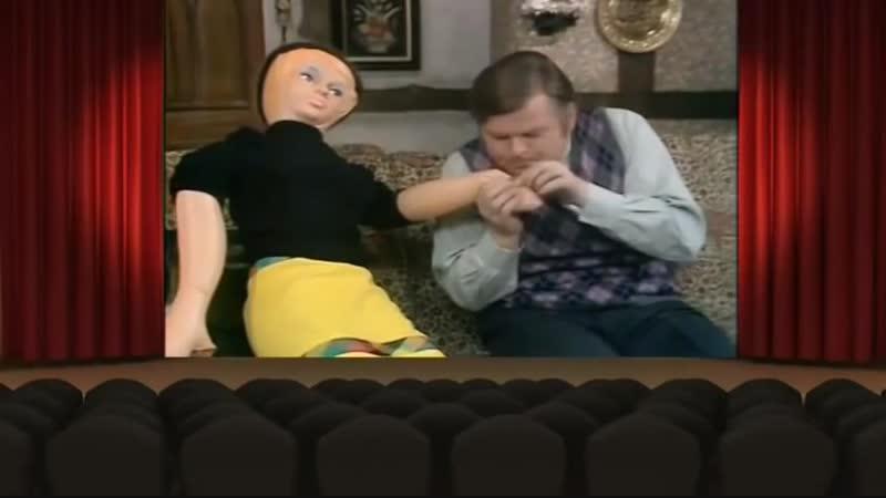 Шоу Бенни Хилла, сцена с резиновой надувной куклой